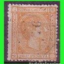 Sellos: 1875 ALFONSO XII, EDIFIL Nº 165 (O). Lote 132081026