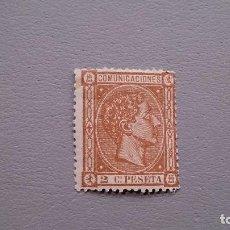 Sellos: OC- ESPAÑA - 1875 - ALFONSO XII - EDIFIL 162 - MNH** - NUEVO - BONITO.. Lote 132081414