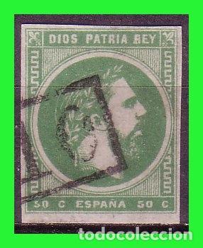 1874 CARLOS VII, CORREO CARLISTA, EDIFIL Nº 160 (O) (Sellos - España - Alfonso XII de 1.875 a 1.885 - Usados)