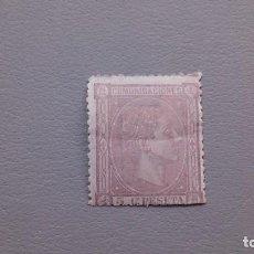 Sellos: ESPAÑA - 1875 - ALFONSO XII - EDIFIL 163 - MH* - NUEVO - VALOR CATALOGO 102€.. Lote 132081794
