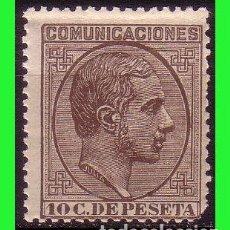 Sellos: 1878 ALFONSO XII, EDIFIL Nº 192 * *. Lote 132111874