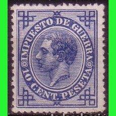 Sellos: 1876 ALFONSO XII, EDIFIL Nº 184 (*). Lote 132112498