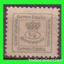 Sellos: 1876 ALFONSO XII, EDIFIL Nº 173 1/4 D (*) VARIEDAD DENTADO. Lote 132112666