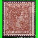 Sellos: 1875 ALFONSO XII, EDIFIL Nº 162 (*). Lote 132112890