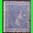 Sellos: 1875 ALFONSO XII, EDIFIL Nº 164 * *. Lote 132112974
