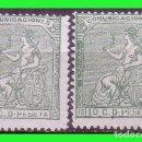 Sellos: 1873 CORONA MURAL Y ALEGORÍA DE ESPAÑA, EDIFIL Nº 133F (*) VARIEDAD. Lote 132269322