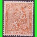 Sellos: 1873 CORONA MURAL Y ALEGORÍA DE ESPAÑA, EDIFIL Nº 131 *. Lote 132269446