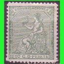 Sellos: 1873 CORONA MURAL Y ALEGORÍA DE ESPAÑA, EDIFIL Nº 133 (*). Lote 132269542