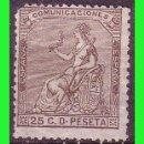 Sellos: 1873 CORONA MURAL Y ALEGORÍA DE ESPAÑA, EDIFIL Nº 135 (*). Lote 132269582