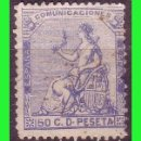 Sellos: 1873 CORONA MURAL Y ALEGORÍA DE ESPAÑA, EDIFIL Nº 137 (*). Lote 132269654