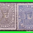 Sellos: 1874 ESCUDO DE ESPAÑA, EDIFIL Nº 141 Y 142 (*). Lote 132270766