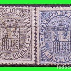 Stamps - 1874 Escudo de España, EDIFIL nº 141 y 142 (*) - 132270766