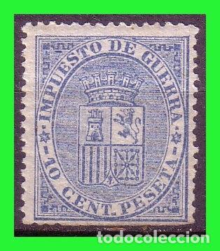 1874 ESCUDO DE ESPAÑA, EDIFIL Nº 142 * * (Sellos - España - Alfonso XII de 1.875 a 1.885 - Nuevos)