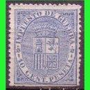 Sellos: 1874 ESCUDO DE ESPAÑA, EDIFIL Nº 142 * *. Lote 132270986