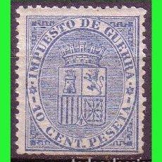 Stamps - 1874 Escudo de España, EDIFIL nº 142 * * - 132270986