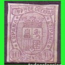 Sellos: 1875 ESCUDO DE ESPAÑA, EDIFIL Nº 155S (*). Lote 132271334
