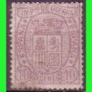 Sellos: 1875 ESCUDO DE ESPAÑA, EDIFIL Nº 155 * *. Lote 132271446