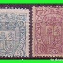 Sellos: 1875 ESCUDO DE ESPAÑA, EDIFIL Nº 154 Y 155 (*). Lote 132271566