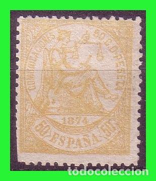 1874 ALEGORIA DE LA JUSTICIA, EDIFIL Nº 149 (*) (Sellos - España - Alfonso XII de 1.875 a 1.885 - Nuevos)
