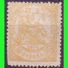 Sellos: 1874 ALEGORIA DE LA JUSTICIA, EDIFIL Nº 149 (*). Lote 132282466