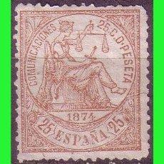 Sellos: 1874 ALEGORIA DE LA JUSTICIA, EDIFIL Nº 147 (*). Lote 132282510