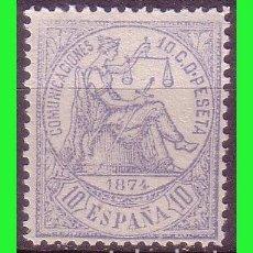 Sellos: 1874 ALEGORIA DE LA JUSTICIA, EDIFIL Nº 145 (*). Lote 132282538