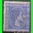 Sellos: 1875 ALFONSO XII, EDIFIL Nº 164 (*). Lote 132282646