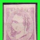 Sellos: CORREO CARLISTA, 1873 CARLOS VII, EDIFIL Nº 156A (O) PRUEBA. Lote 132283102