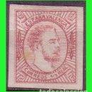 Sellos: CORREO CARLISTA, 1874 CARLOS VII, VALENCIA, EDIFIL Nº 159A (*). Lote 132284502