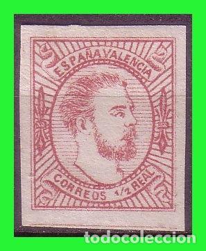 CORREO CARLISTA, 1874 CARLOS VII, VALENCIA, EDIFIL Nº 159A (*) (Sellos - España - Alfonso XII de 1.875 a 1.885 - Nuevos)