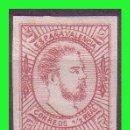 Sellos: CORREO CARLISTA, 1874 CARLOS VII, VALENCIA, EDIFIL Nº 159A (*). Lote 132284526