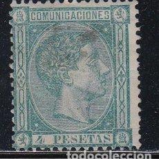Sellos: ESPAÑA, 1875 EDIFIL Nº 170. Lote 132345414