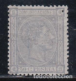 ESPAÑA, 1875 EDIFIL Nº 168 /*/ (Sellos - España - Alfonso XII de 1.875 a 1.885 - Nuevos)
