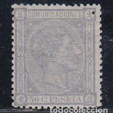 Timbres: ESPAÑA, 1875 EDIFIL Nº 168 /*/. Lote 132345802