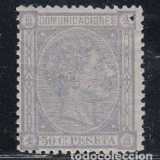 Sellos: ESPAÑA, 1875 EDIFIL Nº 168 /*/ . Lote 132345802