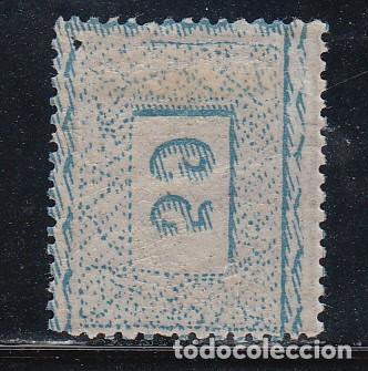Sellos: ESPAÑA, 1875 EDIFIL Nº 168 /*/ - Foto 2 - 132345802
