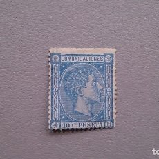 Sellos: ESPAÑA - 1875 - ALFONSO XII - EDIFIL 164 - MH* - NUEVO.. Lote 132399134