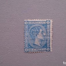 Sellos: ESPAÑA - 1875 - ALFONSO XII - EDIFIL 164 - MNH** - NUEVO.. Lote 132399454