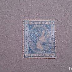 Sellos: OC- ESPAÑA - 1875 - ALFONSO XII - EDIFIL 164 - MH* - NUEVO - CENTRADO - RARO EN ESTA EMISION.. Lote 132400286