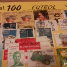 Sellos: PACK FILATELICO MUY COMPLETO. Lote 132431150