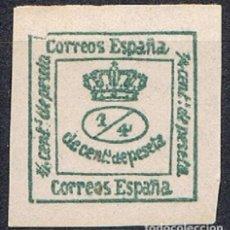 Sellos: [CF5067] ESPAÑA 1877, CORONA REAL 1/4 VERDE (MNH). Lote 132685294