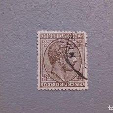 Sellos: ESPAÑA - 1878 - ALFONSO XII - EDIFIL 192 - BIEN CENTRADO.. Lote 133317054