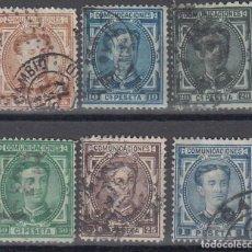 Sellos: ESPAÑA, 1876 EDIFIL Nº 174, 175, 176, 177, 179, 180, . Lote 133496338