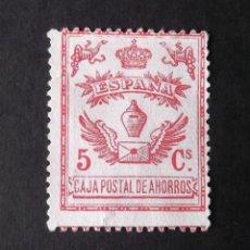 Sellos: CAJA POSTAL DE AHORROS, EDIFIL 3, USADO, SIN MATASELLAR.. Lote 133535898