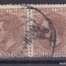 Sellos: VV28- CLÁSICOS EDIFIL 203 USADOS PAREJA . Lote 133953702