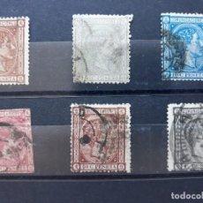 Sellos: LOTE SELLOS ALFONSO XII. ESPAÑA 1875. EDIFIL 162 163 164 166 167 169 . EN USADO. Lote 133964126