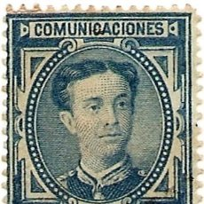 Sellos: ALFONSO XII - 1876. Lote 133983558