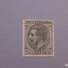 Sellos: ESPAÑA - 1879 - ALFONSO XII - EDIFIL NE 8 - MH* - NUEVO - NO EXPENDIDO.. Lote 134018495