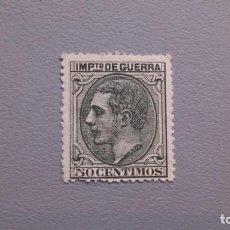 Sellos: ESPAÑA - 1879 - ALFONSO XII - EDIFIL NE 8 - MNH** - NUEVO SIN FIJASELLOS - NO EXPENDIDO.. Lote 134018650