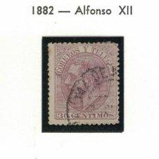 Sellos: ALFONSO XII 1882 TRIO 15, 30 Y 75 CÉNTIMOS. S031. Lote 134316766